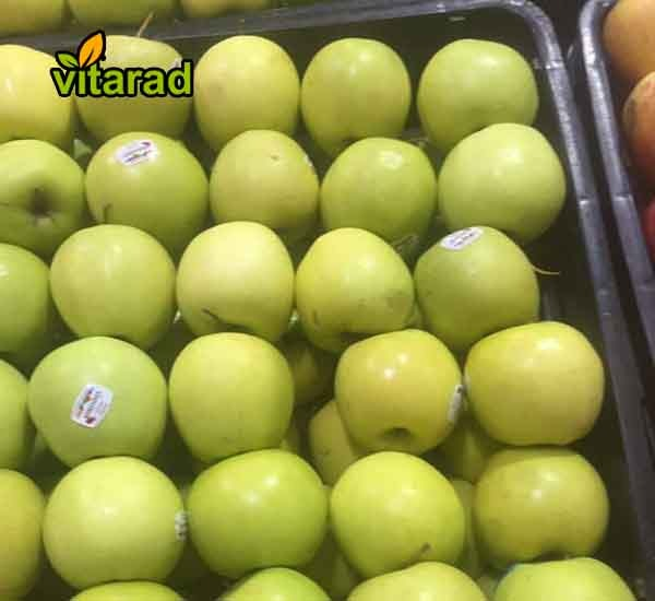 Iranian yellow apple