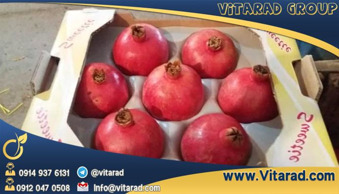 Wholesale price of Iranian pomegranate in the market
