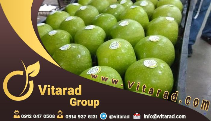 Wholesale price of yellow apples